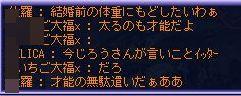 TWCI_2013_5_7_16_30_22.jpg