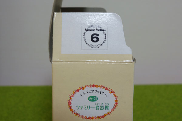 DSC03612.jpg
