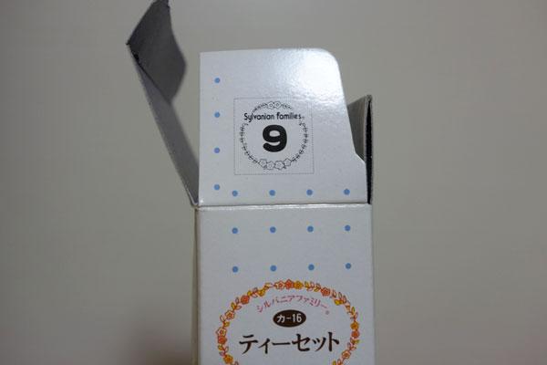 DSC03620.jpg