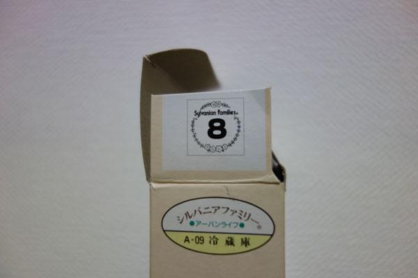 DSC03891.jpg