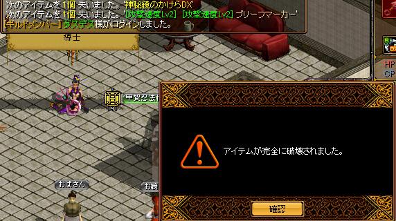 RedStone 12.08.10[04]