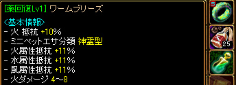 RedStone 12.09.20[03]