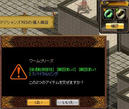 RedStone 12.09.20[01]
