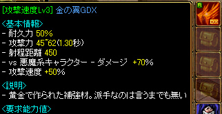 RedStone 12.09.12[07]