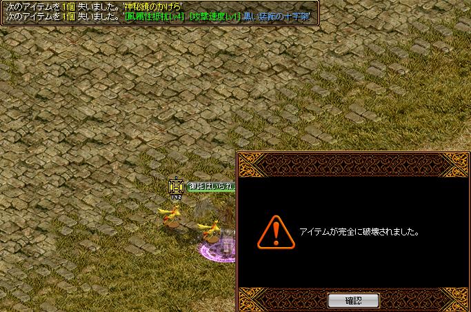 RedStone 12.10.02[04]