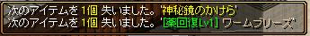 RedStone 12.09.21[02]