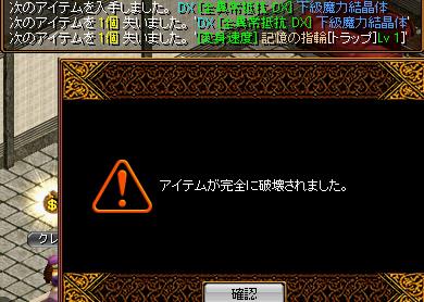 RedStone 12.09.18[00]