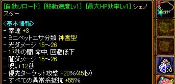 RedStone 12.10.07[05]