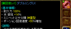 RedStone 12.10.26[01]