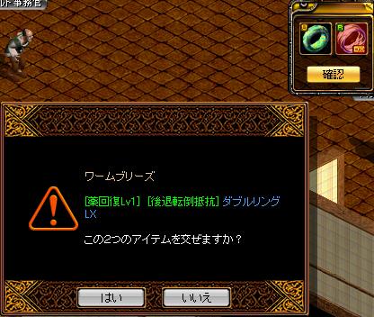 RedStone 12.10.26[00]