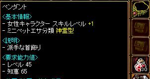 RedStone 12.09.22[01]