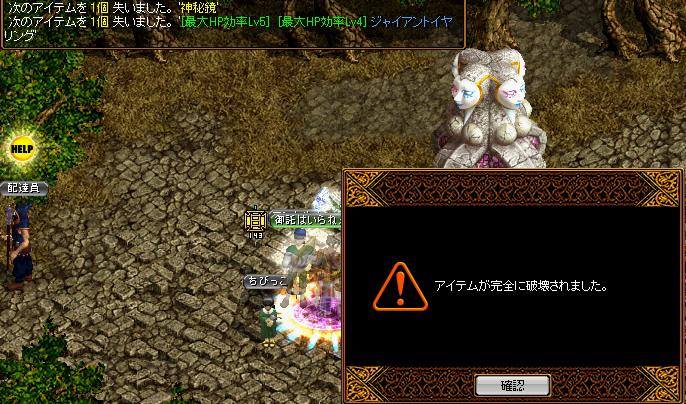 RedStone 12.11.16[01]