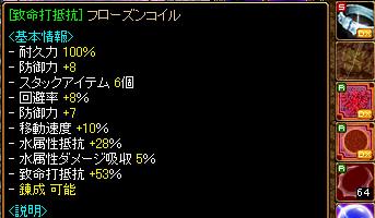 RedStone 12.10.29[02]