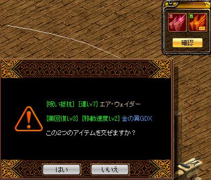 RedStone 12.12.02[02]