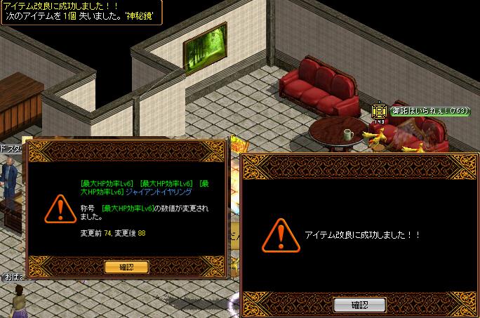 RedStone 12.11.17[02]
