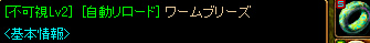 RedStone 13.01.16[03]