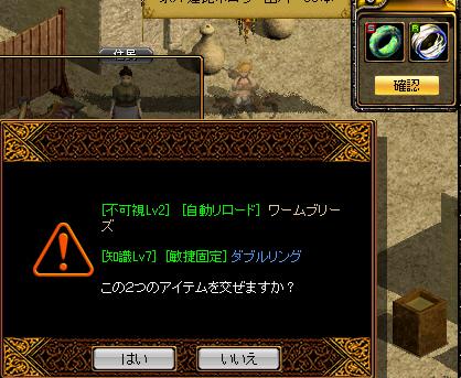 RedStone 13.01.16[01]