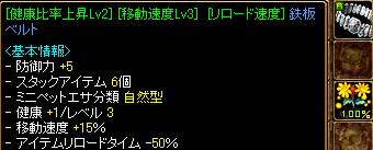 RedStone 13.03.08[06]