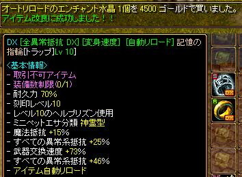 RedStone 13.03.12[05]