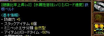 RedStone 13.03.08[09]