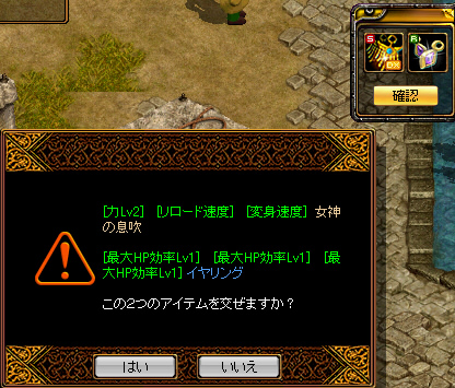 RedStone 13.05.03[02]