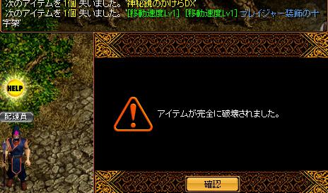 RedStone 13.05.02[16]