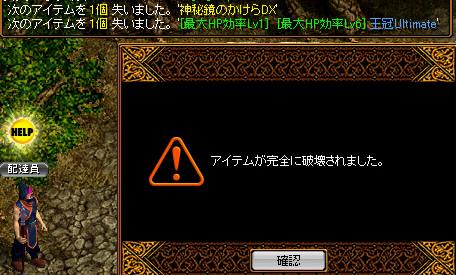 RedStone 12.10.28[05]