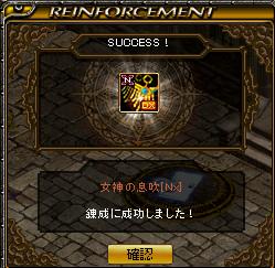 RedStone 13.05.05[08]