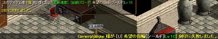 RedStone 13.06.29[05]