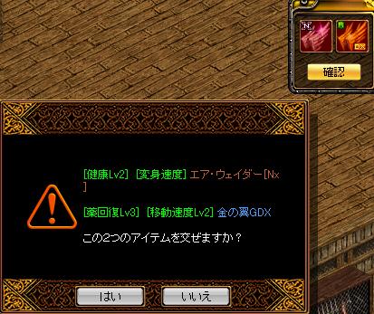 RedStone 13.07.19[04]