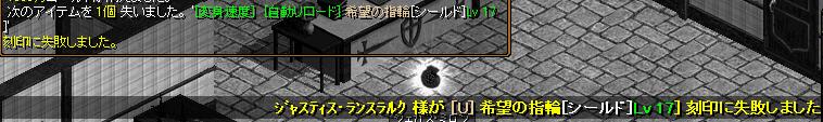 RedStone 13.07.19[03]