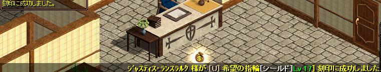 RedStone 13.07.19[02]