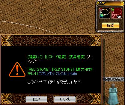 RedStone 13.07.04[02]