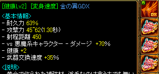 RedStone 13.07.19[05]
