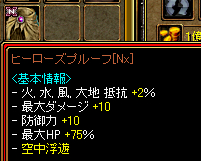 RedStone 13.09.11[05]