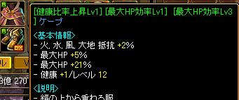 RedStone 13.09.11[06]