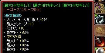 RedStone 13.09.12[10]
