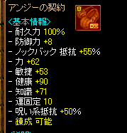 RedStone 13.10.19[02]