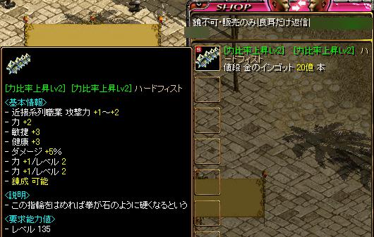 RedStone 13.10.19[04]