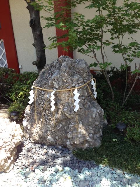 神田さざれ石