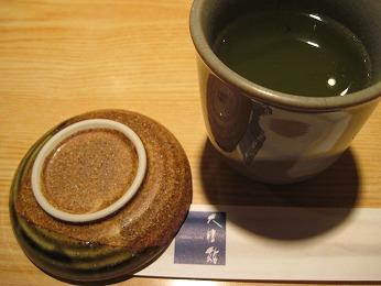 大船寿司 001
