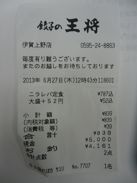 P1015097.jpg