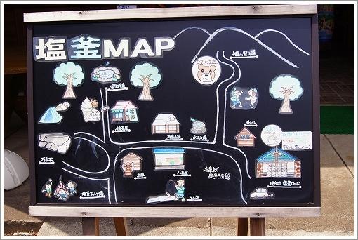 柴柴会in蒜山 (40)
