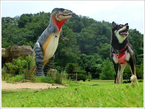 恐竜公園 (2)