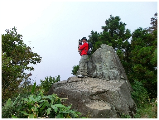比婆山登山 (10)