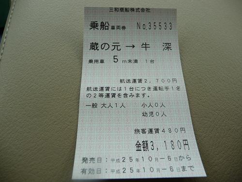 resize43608.jpg