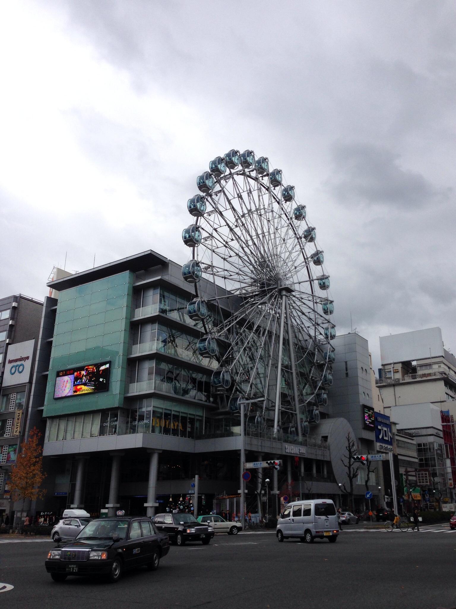 名古屋の観覧車