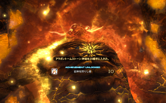 FF14_201410_56.png