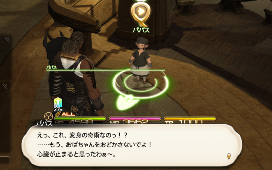 FF14_201410_64.png