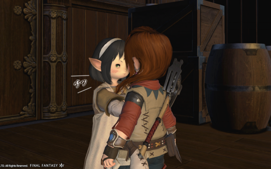 FF14_201412_07.png